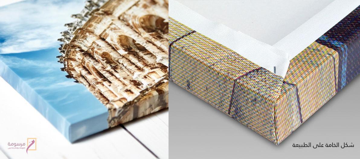امثلة لشكل خامة التابلوه الكانفس بعد الطبيعة - مرسومة