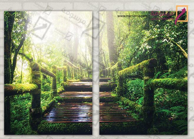 تابلوه مودرن - غابة خضراء - 2 قطعة - 100*70
