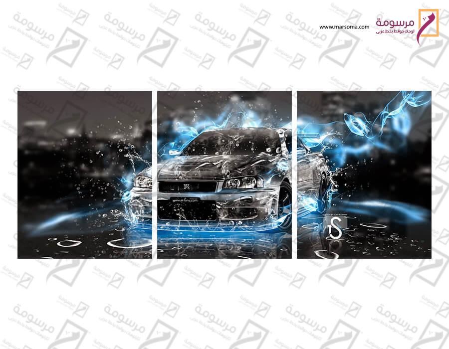 تابلوه مودرن - سيارة- 3 قطع  خشب - 50x120
