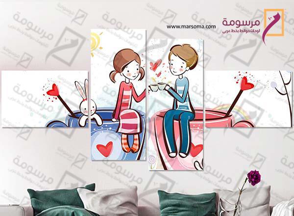 تابلوه مودرن- 4 قطع- love - 140*70