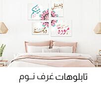 sleepingroomtgs.jpg